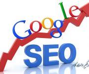 نکاتی برای بهینه سازی سایت برای موتور های جستجو یا سئو
