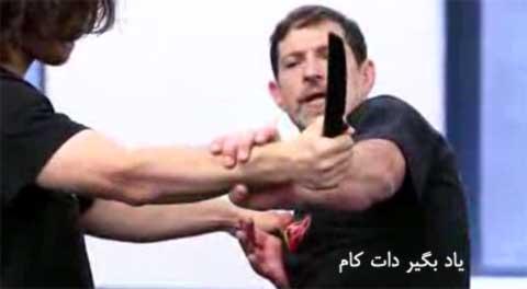 دفاع در برابر حمله با چاقو