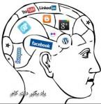روانشناسی خرید روانشناسی رفتار مشتری