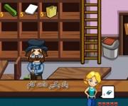 بازی آنلاین فروشگاه لوازم التحریر