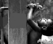 صرفه جویی در مصرف آب در منزل