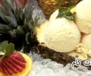 بستنی آناناس