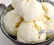 تهیه بستنی ساده