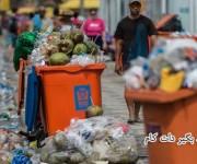زباله های جام جهانی