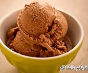 بستنی کاکائویی
