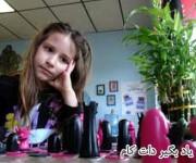 شطرنج و آموزش و پرورش