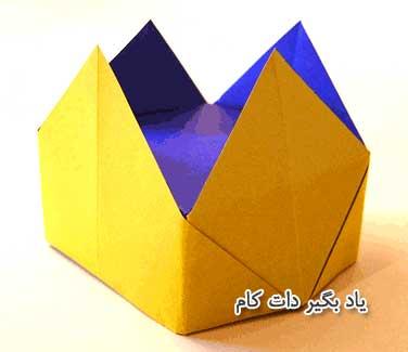 اریگامی تاج کاغذی