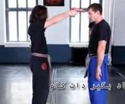 دفاع شخصی در برابر حمله با کلت