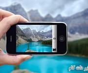 عکاسی با گوشی تلفن همراه
