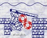بازی آنلاین آموزش فیزیک بازی فکری