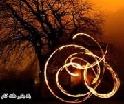 عکاسی از آتش
