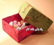 ساخت جعبه کادویی
