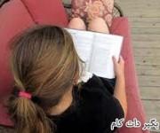 علاقمند کردن نوجوان به کتابخوانی