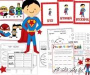آموزش زبان انگلیسی پسوند