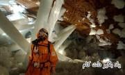 معدن کریستال نایکا