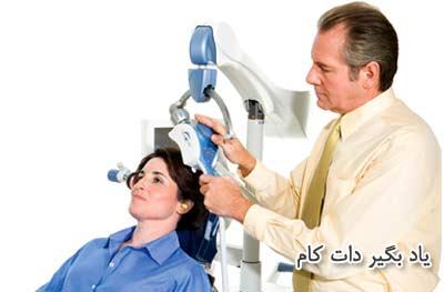 مغناطیس درمانی افسردگی