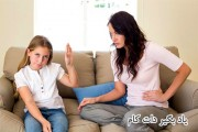 رفتار با کودک کله شق