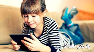 چگونه درس خواندن را به كاري سرگرم كننده و جالب تبدیل كنيد.