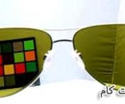 عینک برای کور رنگی