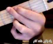آموزش گیتار در ده ساعت