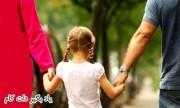 راهکارهایی برای والدین وقت بیشتری با بچه ها بگذرانند