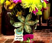 آموزش گل اسکناسی کاغذی - اریگامی گل