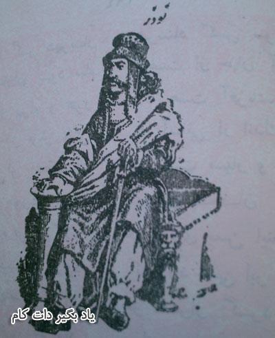 پادشاهی نوذر - داستانی از شاهنامه