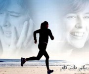 آیا ورزش در درمان افسردگی بی تاثیر است؟