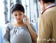 چگونه پوسیدگی دندان می تواند در دوران بارداری تاثیر گذار باشد؟