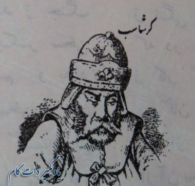 shabnam3gar