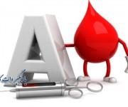 برنامه غذایی مناسب گروه خونی A