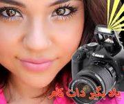 آرایش صورت قبل از عکاسی