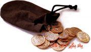 کیف سکه ها طلا
