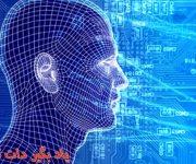تعلیم رایانه برای فهم زبان انسان