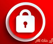 بسته های امنیتی