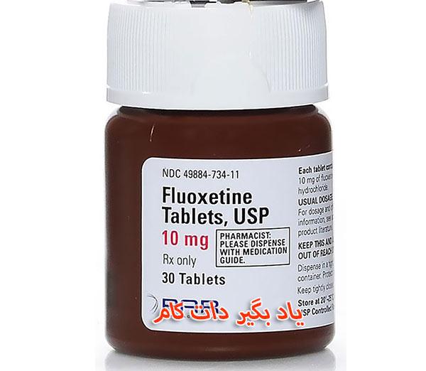 داروی فلوکستین