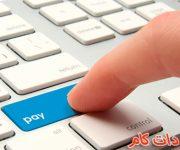 آموزش زبان لیست حقوق لیسنینگ برای رشته حسابداری