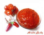 گوجه فرنگی پخته