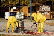 کار با مواد خطرناک