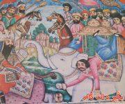 رفتن کیکاوس به مازندران