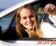 رانندگی نوجوانان