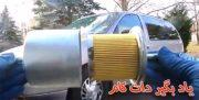 فیلتر بنزین