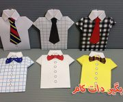 اریگامی پیراهن همراه با کراوات کاغذی