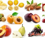 خوردن دانه میوه ها