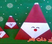 آموزش اریگامی بابانوئل