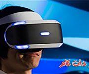 ستفاده پلیس هلند از فناوری واقعیت مجازی برای مقابله با جرائم