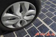جاده خورشیدی