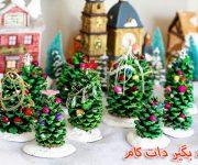 ساخت درخت کریسمس با میوه کاج