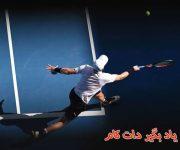 عکسهای برتر تنیس اوپن استرالیا