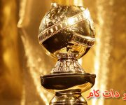 جوایز گلدن گلوپ